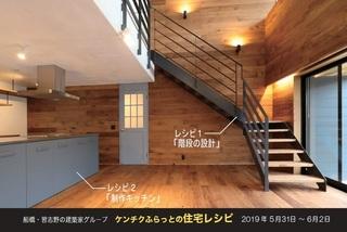 建築展.jpg